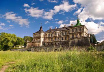 Golden Horseshoe around Lviv