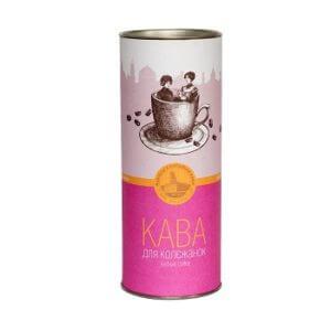 Купити Кава Для Колєжанок Тубус - концептуальні сувеніри, подарунки та смаколики від Just Lviv It! Незвичайні та яскраві сувеніри зі Львова