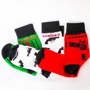 Купити Шкарпетки - концептуальні сувеніри, подарунки та смаколики від Just Lviv It! Незвичайні та яскраві сувеніри зі Львова