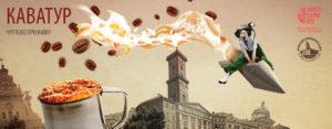 Оглядові екскурсії по Львову та замками Львівщини. Досвідчені гіди, які закохані у своє місто, зроблять вікенд у Львові незабутнім та поділяться з Вами своїми унікальними знаннями та гарним настроєм.